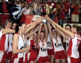 Женският отбор на ЦСКА ще участва на международен турнир в Хърватия