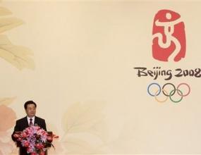 Китайският президент Ху Цзинтао смята олимпийските игри за успешни