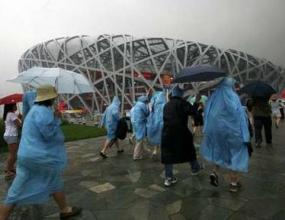 Зрителската аудитория в Пекин постави нов олимпийски рекорд