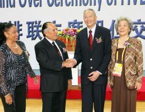 Вей Цзичжун смени Рубен Акоста начело на световния волейбол