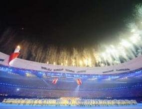Започна церемонията по закриването на Олимпиадата