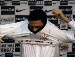 Роналдо дебютира срещу Бока
