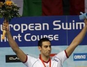 Чавич постави европейски рекорд на 100 м бътърфлай