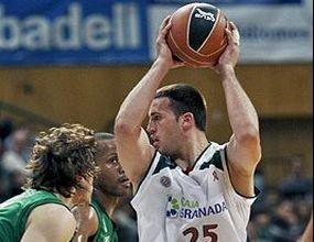 Гранада с успех в Испания