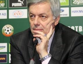 """""""Титан"""" кани Валентин Михов"""