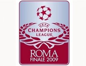 По 90 и 200 евро за билет за финала на Шампионската лига