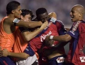 Сао Пауло завърши наравно с колумбийския Индепендиенте за Копа Либертадорес