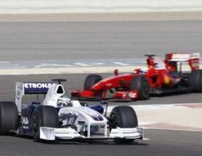 Маса първи в последния ден в Бахрейн