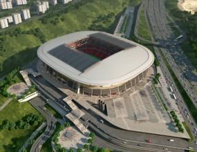 Турция се кандидатира за Евро 2016
