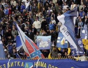 Синя окупация в Пловдив