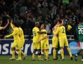 """""""Жълтата подводница"""" потопи ПАО в Атина и е на 1/4-финал"""