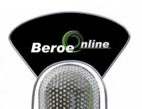 За първи път баскетбол на живо по фенско радио - Beroe Online