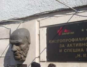 """Фенове на Левски в """"Пирогов"""" след снощното меле"""