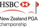 Спонсор заряза турнира PGA Championship в Нова Зеландия