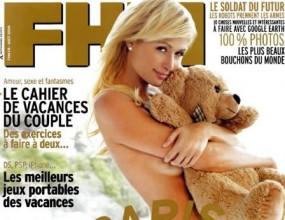 Парис Хилтън се съблече за френския FHM