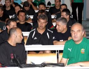 Петима наши съдии с наряди в Европа