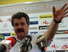 12 000 евро задържат Левски в Баку