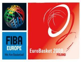 БНТ излъчва мачовете от Евробаскет 2009