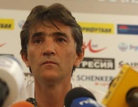 Левски играе контрола с Металург (Скопие) в събота