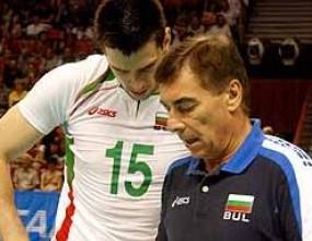 Новата България тръгва за медал