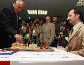 Бойко Борисов гарантира финансирането на Мача за световната титла по шахмат
