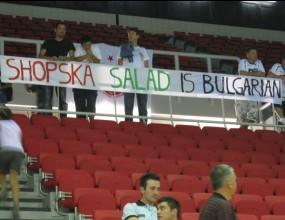 """Феновете: """"Shopska salad is Bulgarian""""!"""