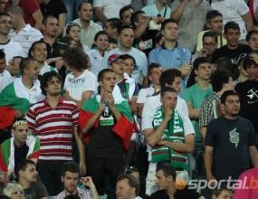 Еврофутбол дава 10 хил. лева за гол от центъра на България - Черна гора