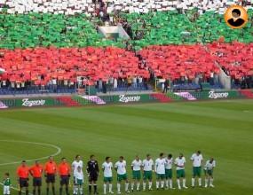 ФИФА: България се надява на ново чудо