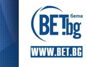 BET.bg с нова визия и нови възможности