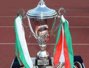 Всички резултати за Купата на България: Агонията на пловдивските грандове продължава