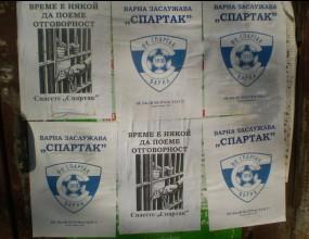 Разлепиха 1000 плаката във Варна в подкрепа на Спартак