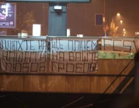 Подкрепа за Спартак (Варна) и в София