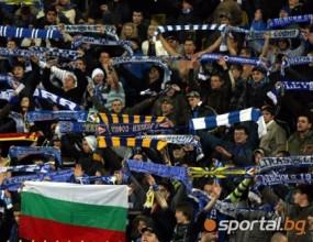 Примамлива петдневна екскурзия за феновете на Левски за мача с Лацио