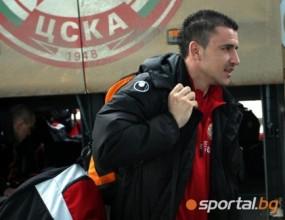 От ЦСКА признаха: Искаме 2 милиона евро от Спартак (М) и ЦСКА (М) за Иван Стоянов
