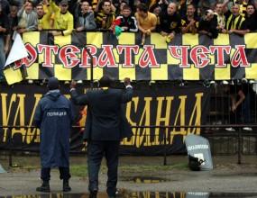 Френски футболисти сменят италианците в Ботев