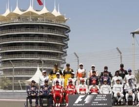 НА ЖИВО: Гран при на Бахрейн
