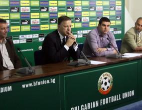 Започна програма за развитие на масовия футбол в България