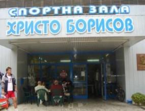 Във Варна имали проблеми с домакинството