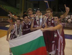 Георги Димитров избира националите след турнира във Варна