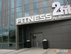 Гълъбин Боевски отвори нов уникален фитнес център