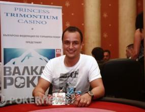 BALKAN POKER TOUR - Събитие №2 - победа за Ивайло Димчев