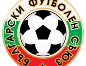 Започва разследване за уговорени мачове в българския футбол