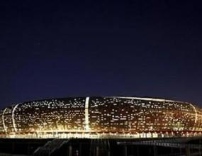 Откриха стадионa за финала на Мондиал 2010
