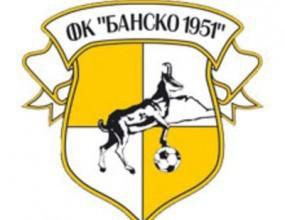 Кметът на Банско: Няма да се занимавам повече с футбол