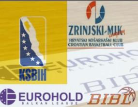 Мостар иска да влезе в Балканската лига