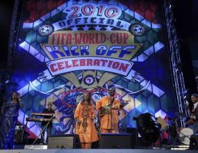 Стартира концертът в навечерието на Мондиала (видео)