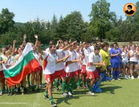 Квалификации за световното първенство по хокей на трева