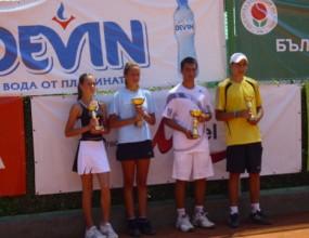 Петров и Ботушарова спечелиха титлите на Държавното първенство до 16 години