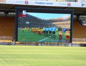 600 зрители видяха Откриването на Мондиала на видеостена в Бургас
