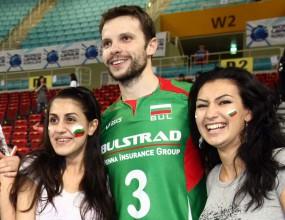 Български фенове подкрепиха волейнационалите в Инчеон